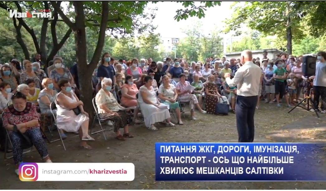 Новости Харькова: Игорь Терехов продолжает встречаться с харьковчанами