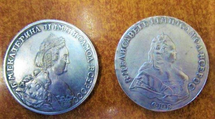 Новости Харьковщины: Таможенники не дали вывезти редкие монеты