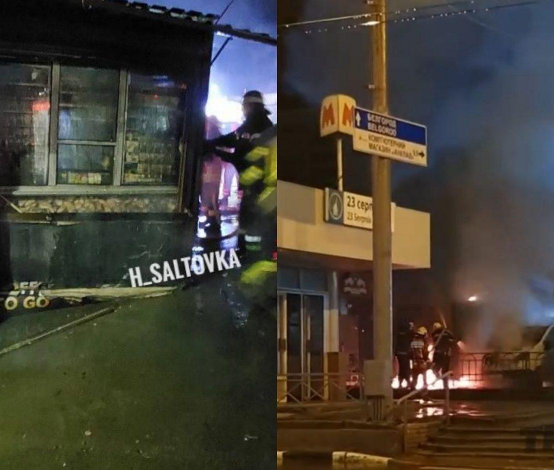 Пожар Харьков: В трех районах горели сигаретные киоски