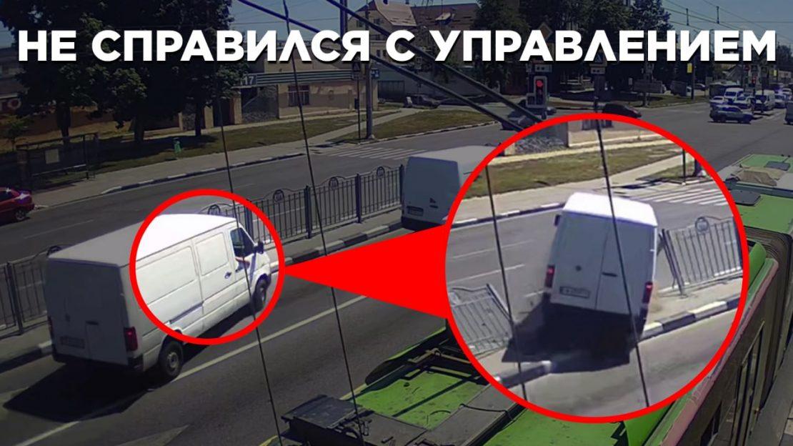 Новости Харькова: В ДТП на переулке Золотом пострадал забор