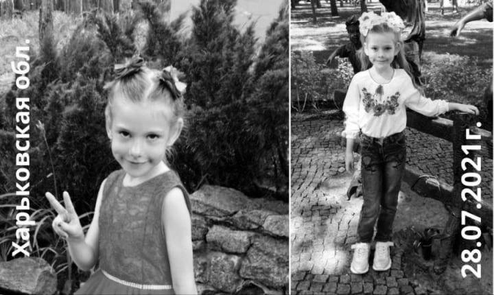 Подозреваемого в убийстве 6-летней Мирославы Третьяк изолировали
