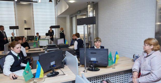 «Прозрачные офисы» в Харькове будут в каждом районе