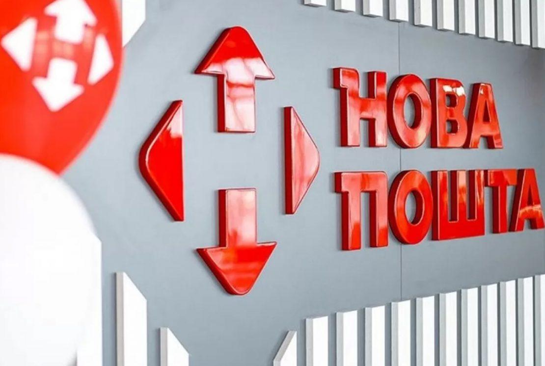 Новости Харькова: Новая почта подает в суд на Госпродпотребслужбу