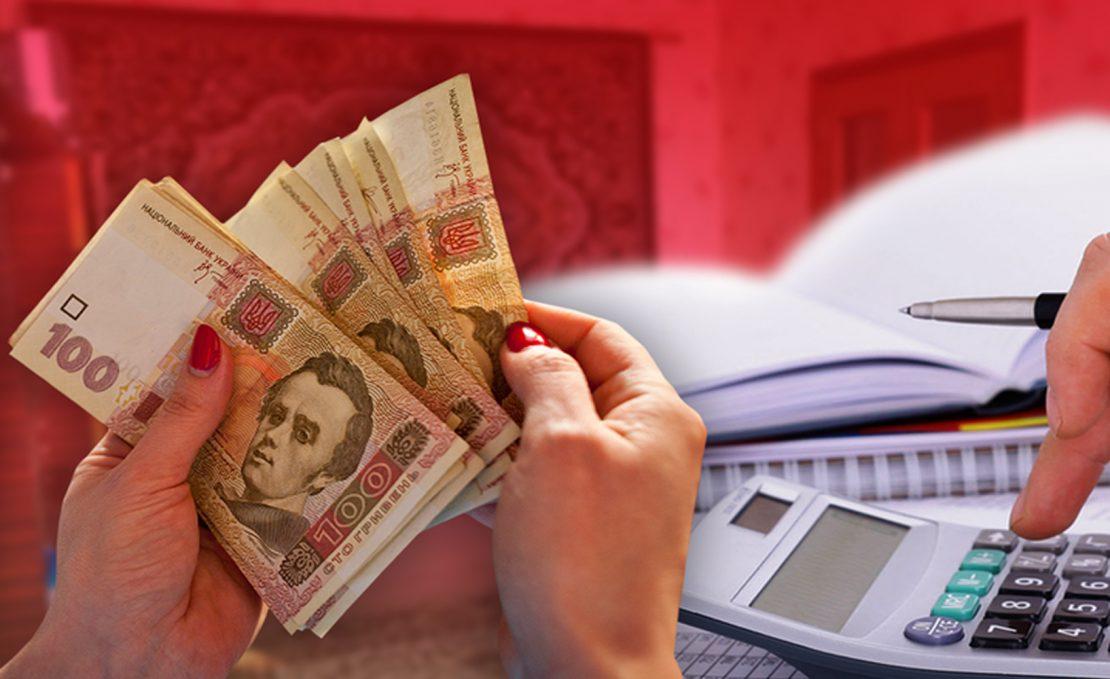 Новости Харькова: Субсидию в июле получат не все