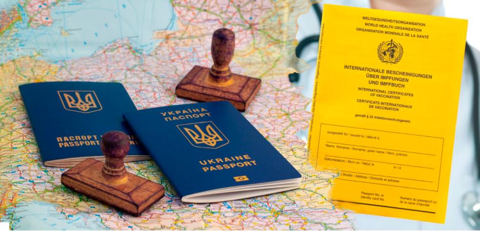 Новости Украины: Европа открылась: какие требования для туристов