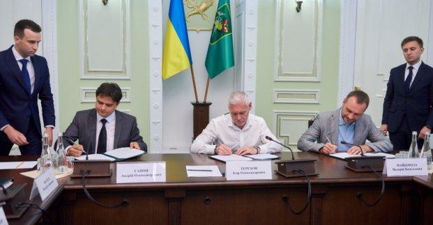 Новости Харькова: Подписан Меморандум с Фондом развития предпринимательства