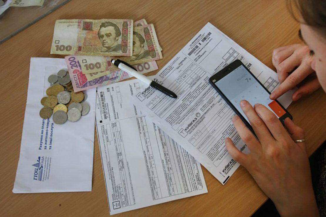 Новости Харькова: автоматическое снятие долгов со счетов