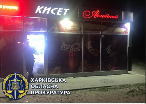 Новости Харькова: Харьковчанин подозревается в покушении на убийство трех человек