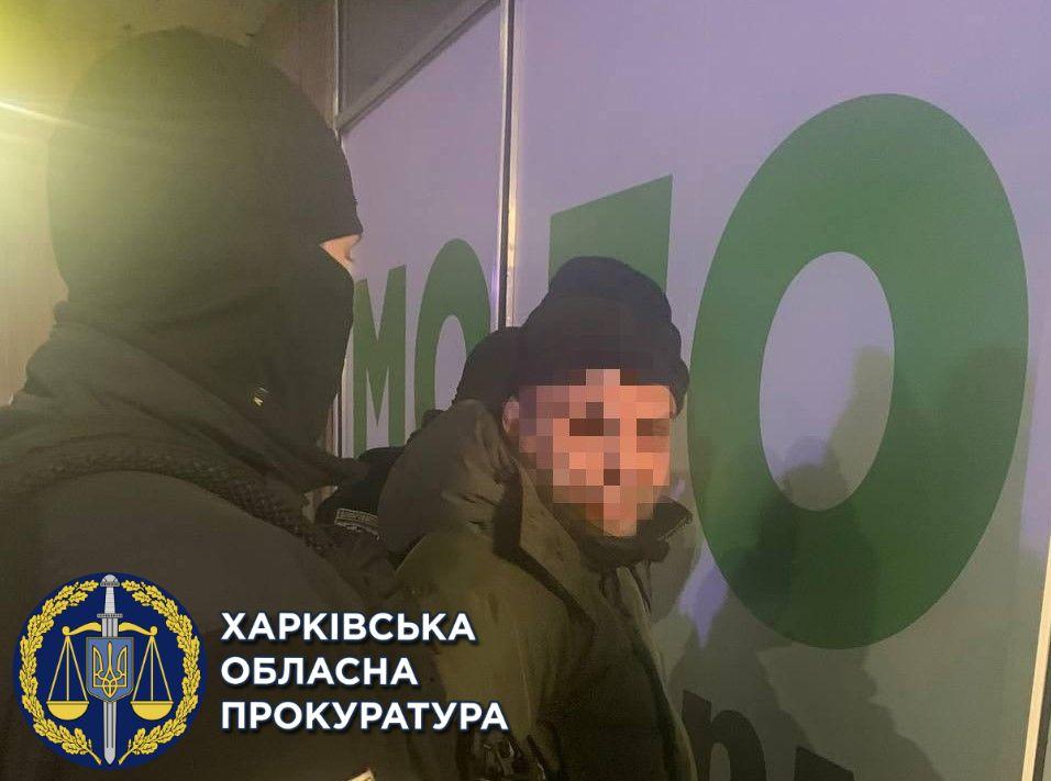 Новости Харькова: банда требовала несуществующий долг