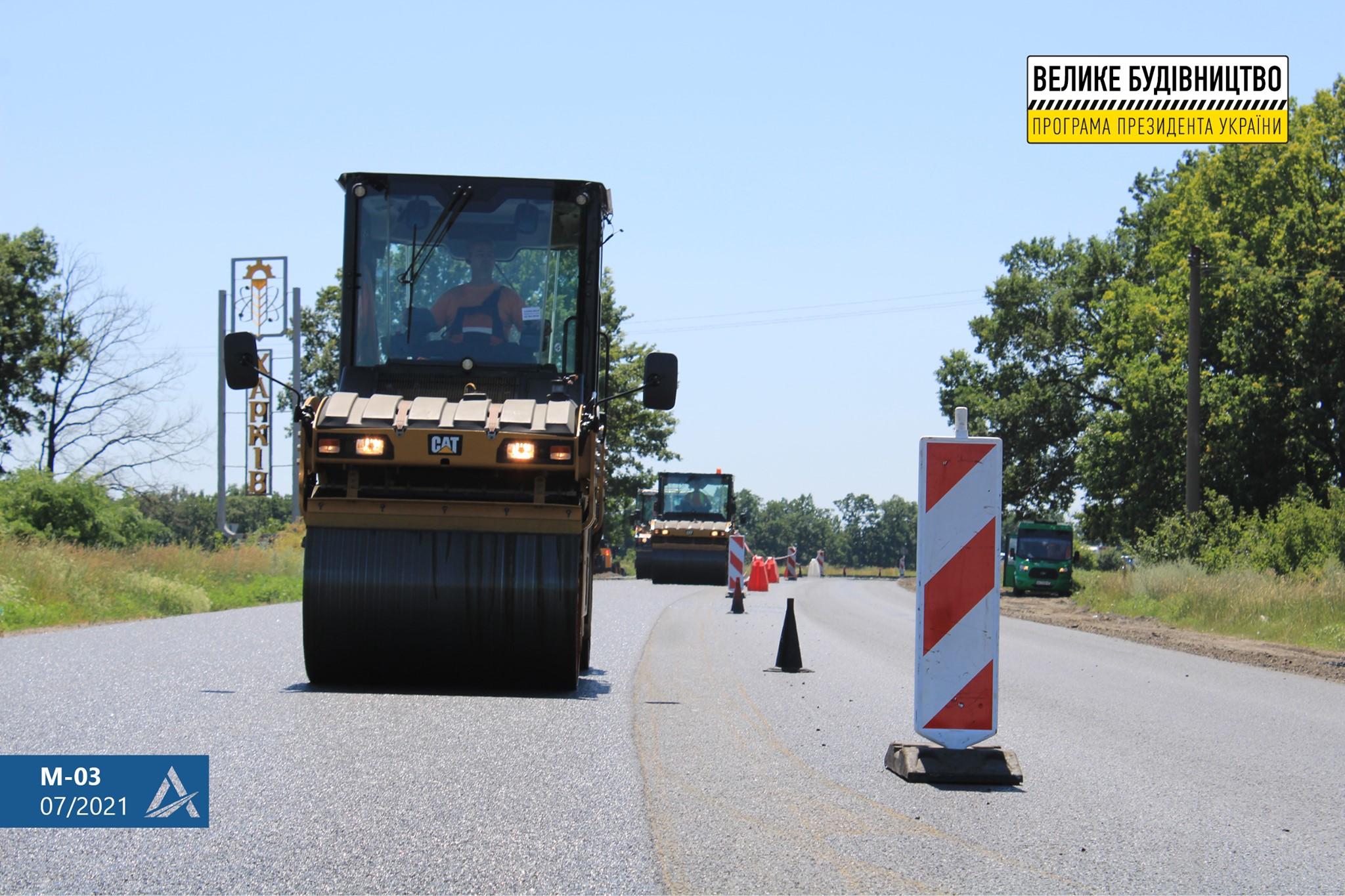 Новости Харькова: Дорожники заканчивают ремонт участка окружной