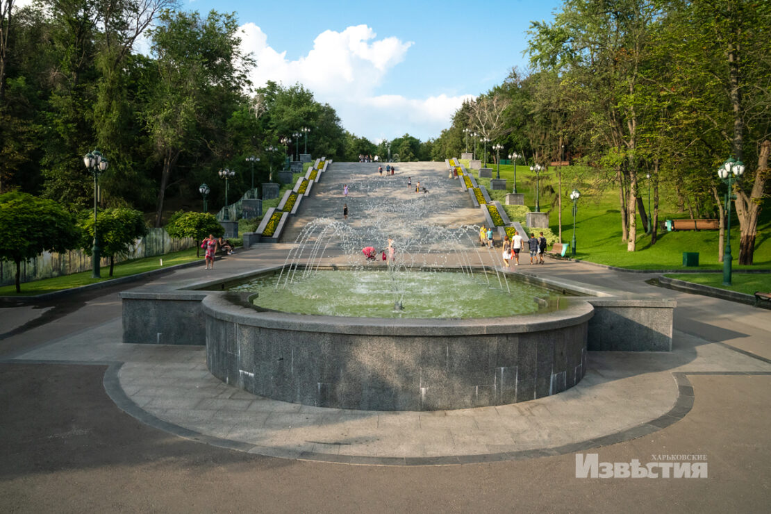 Новости Харькова: Каскад приглашает на прогулку