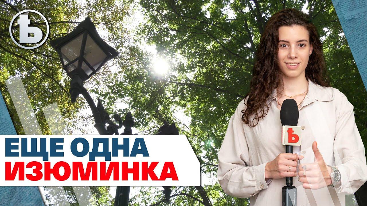 """В Харькове в парке возле ДК """"Металлист"""" кипят работы. Что будет"""