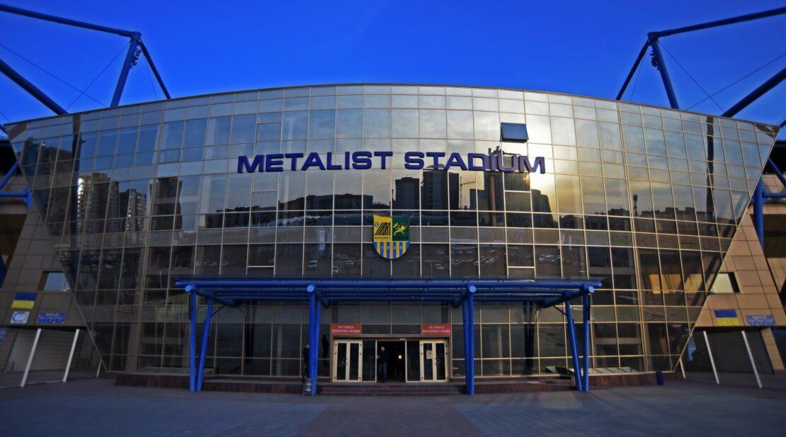 "1.08.2021 возле стадиона ""Металлист"" ограничат движение транспорта"