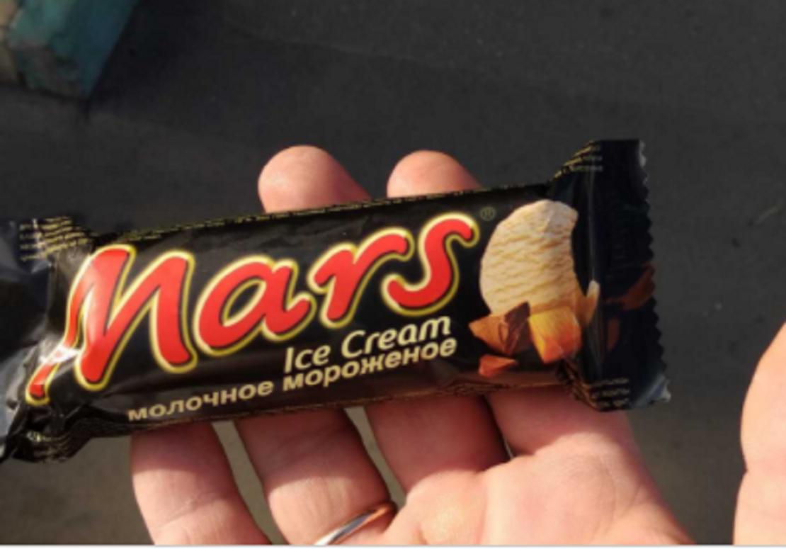 Новости Харькова: В импортном мороженом нашли опасное вещество