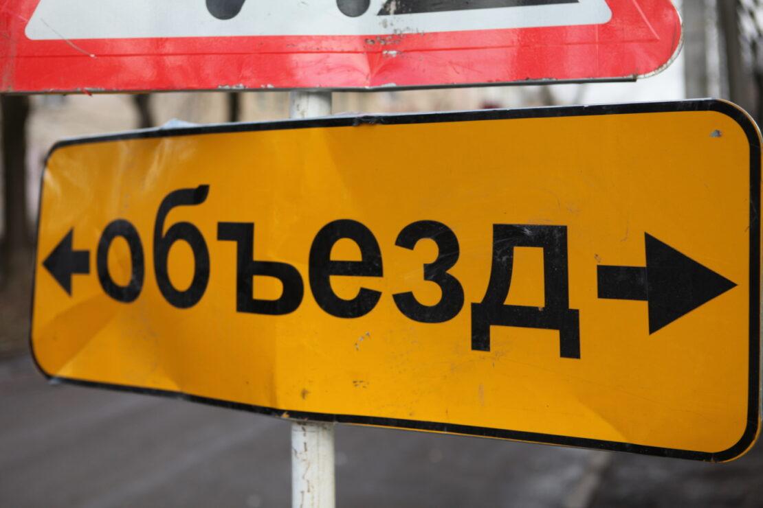 Новости Харькова: В части Московского района запретят движение
