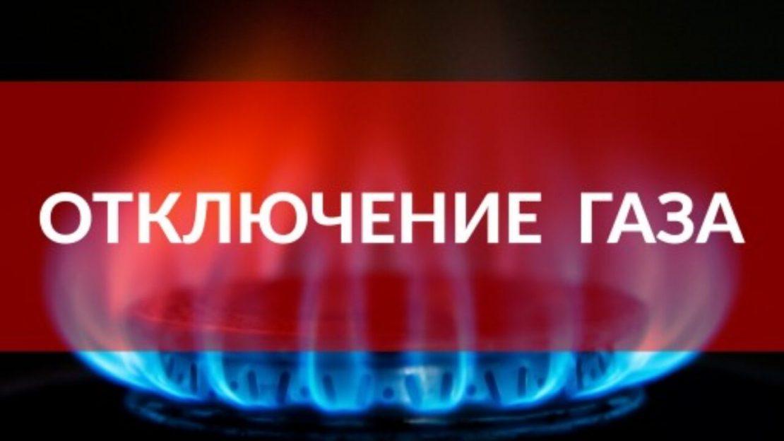 Новости Харькова: отключение газа в Новобаварском районе