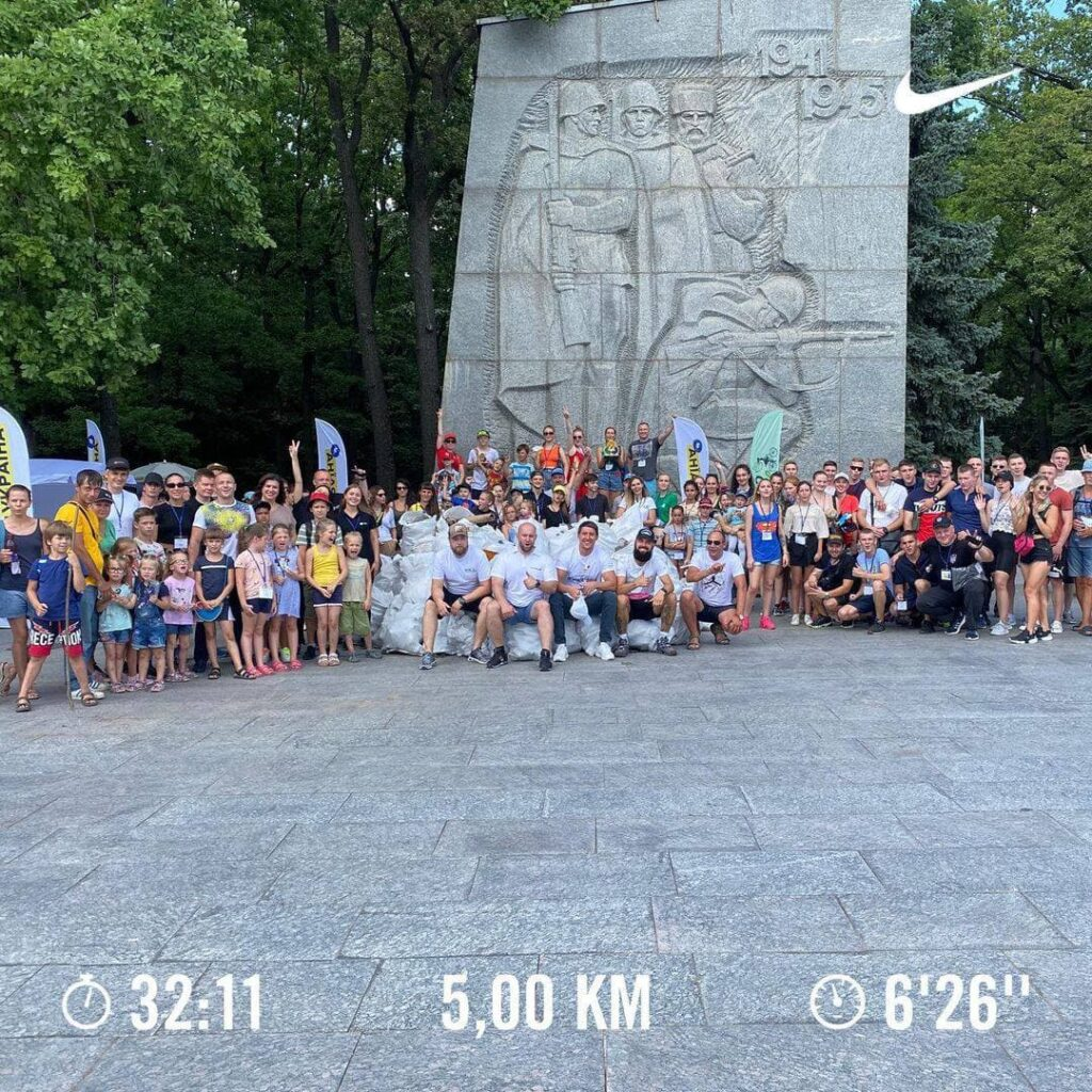 Новости Харькова: Плоггинг в Лесопарке и субботник на Удах