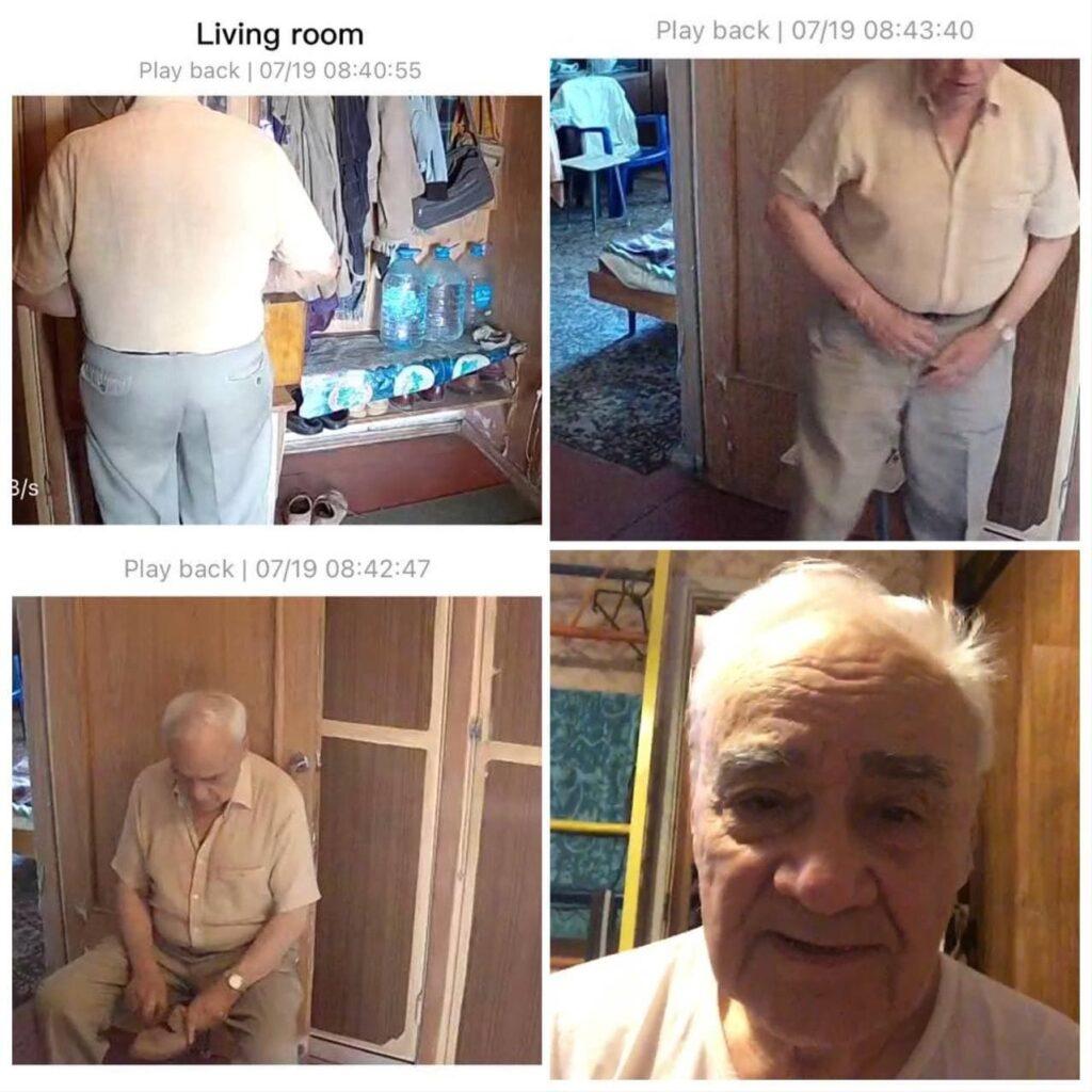 Помогите найти: пропал пожилой мужчина