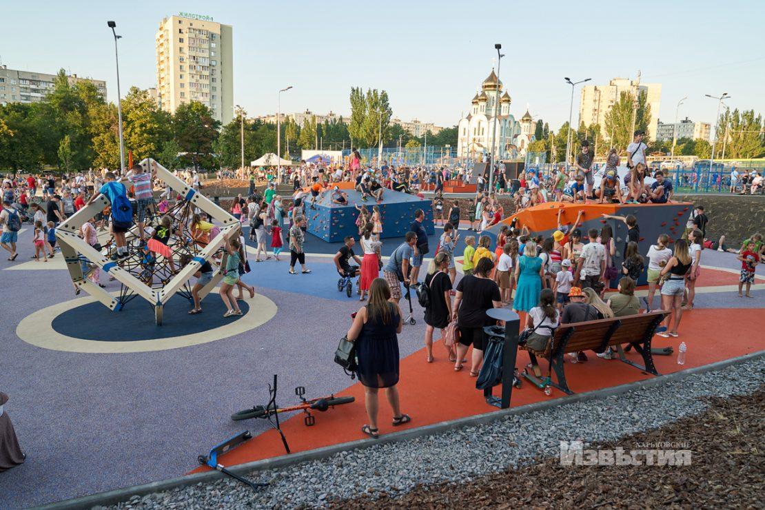 Новости Харькова: В городе открыли четвертый урбан-парк