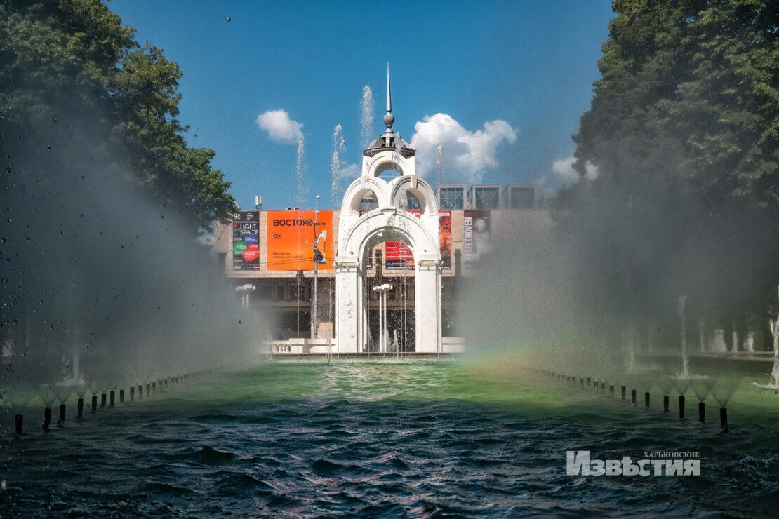 Новости Харькова: Прогноз погоды в Харькове 29.07.21
