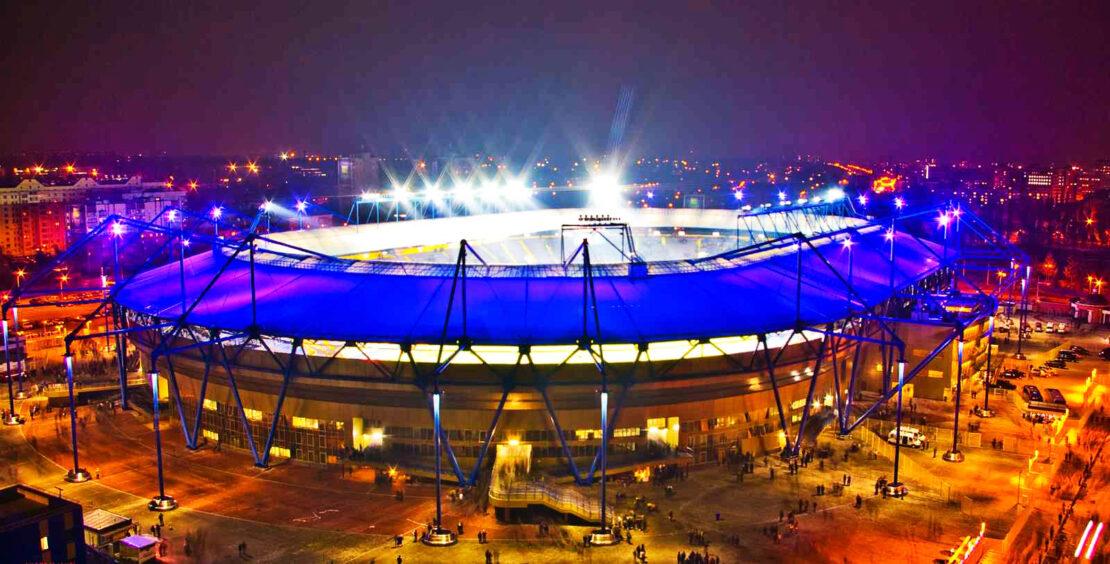 Новости Харькова: город примет Суперкубок УЕФА-2025