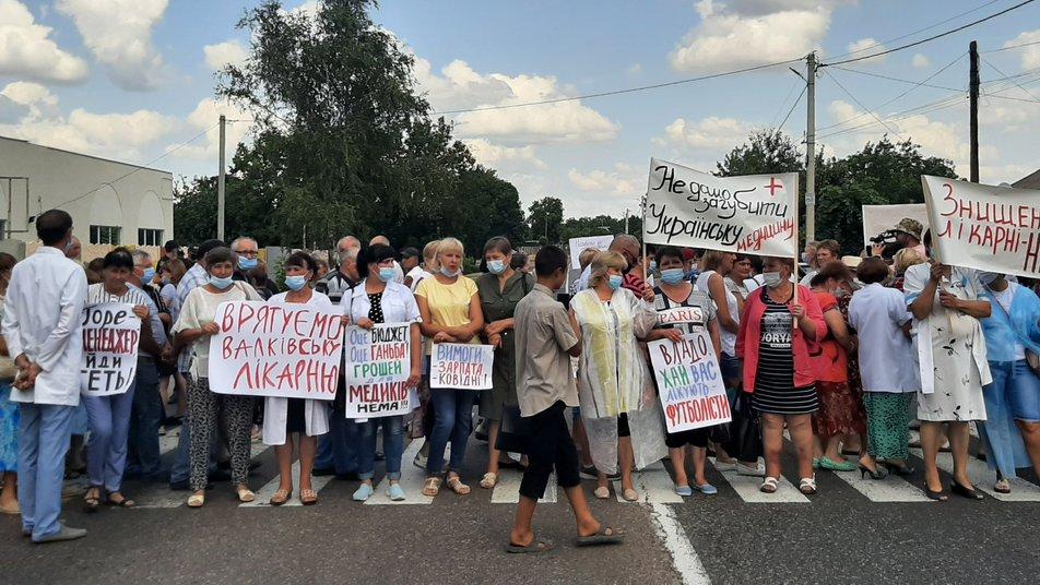 Медики Харьковщины требуют вернуть долги по зарплате
