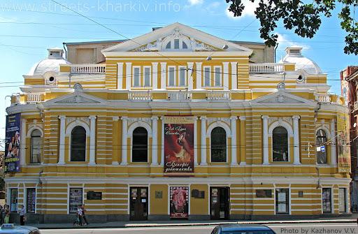 Новости Харькова: закрыт театральный сезон