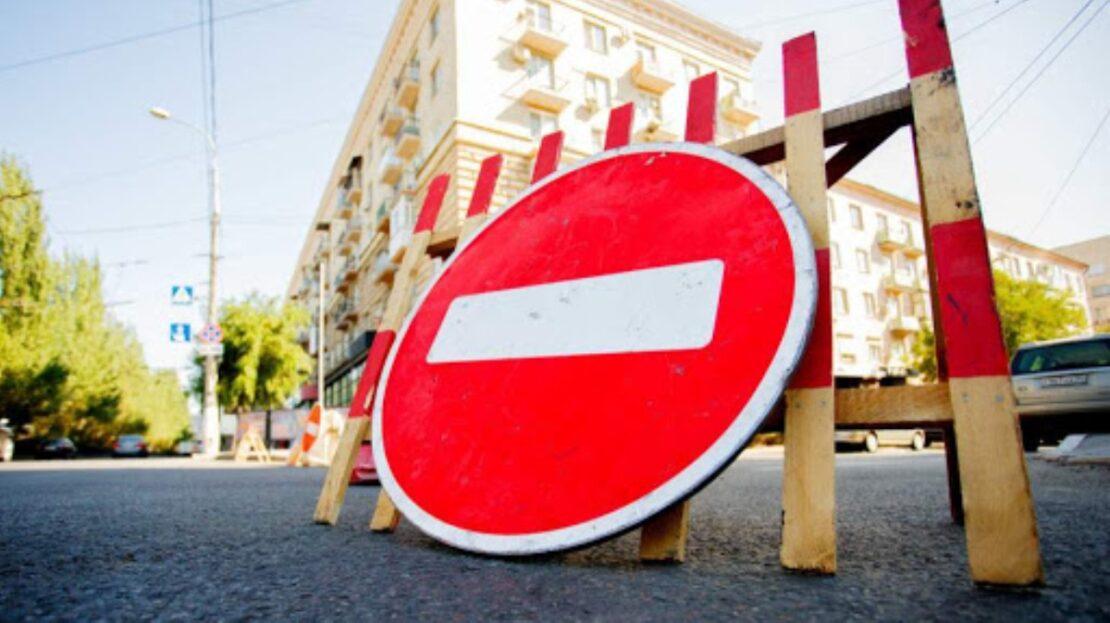Новости Харькова: ограничение движения на Московском проспекте