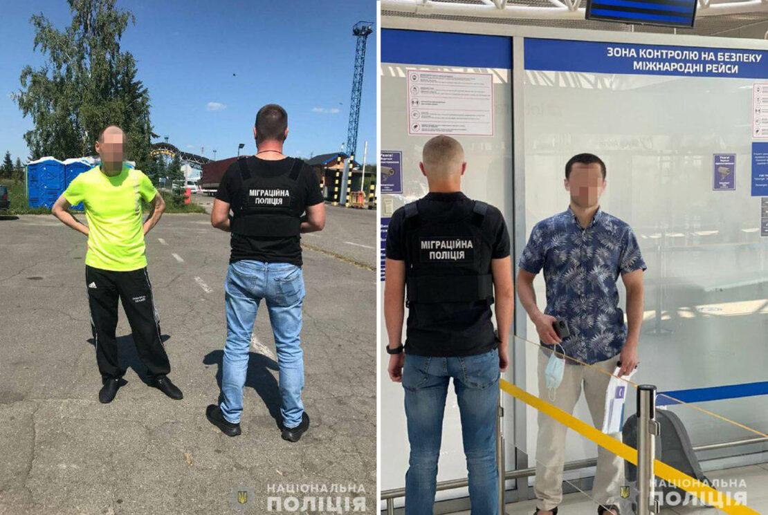 Новости Харькова: Двоих нелегалов выдворили с Украины