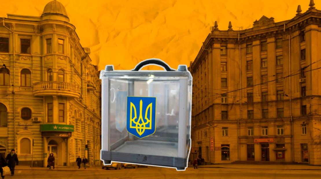 Новости Харькова: из-за двойной игры Райнина ОПЗЖ теряет рейтинг
