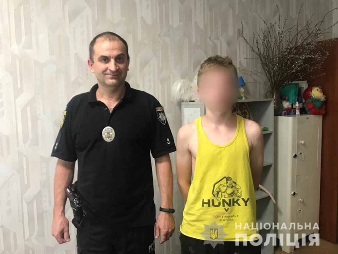 На Харьковщине полиция нашла сбежавшего подростка
