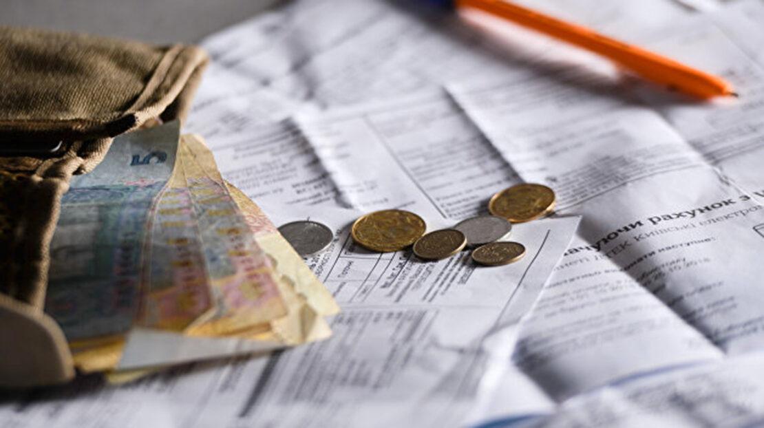 Новости Украина: Должникам по коммуналке будут начислять пеню