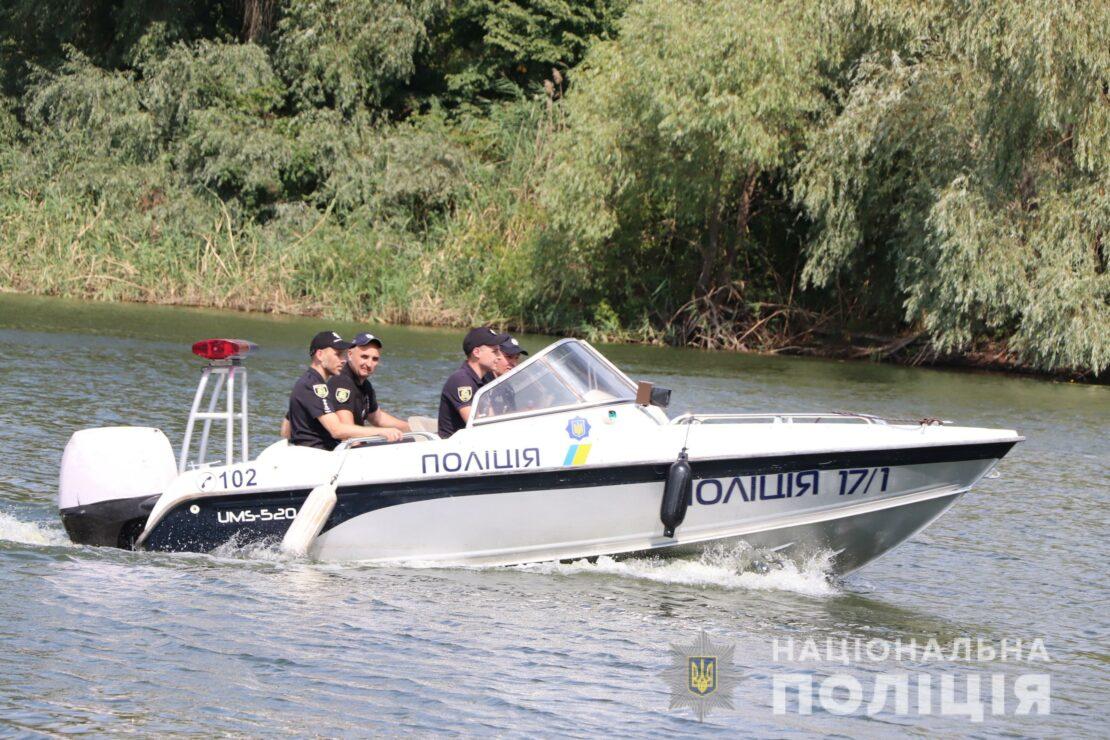 Новости Харькова: начал работать водный патруль