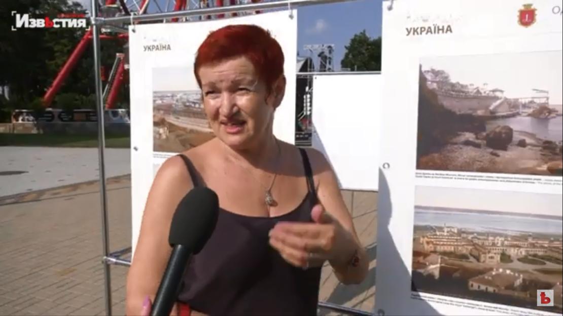 Новости Харькова: открылась выставка фотографий исторических мест