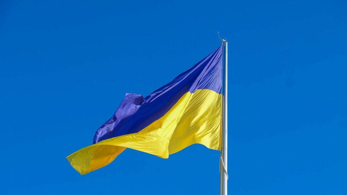 Новости Украина: Праздники, приметы и именинники на 23.08.21