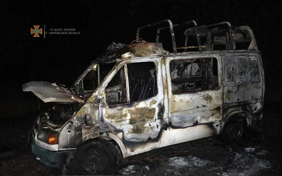 Пожар Харьков: На Новых Домах сгорел микроавтобус