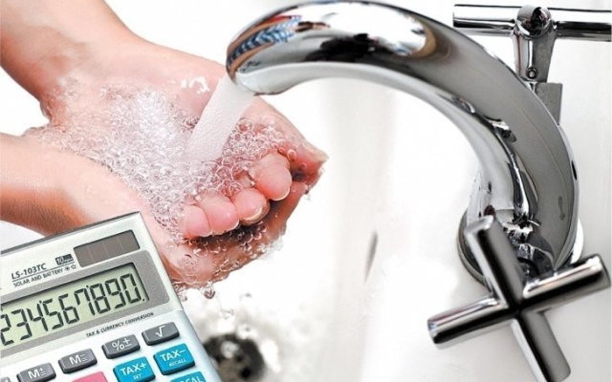Водопровод ЮЖД перейдет на баланс Харькова: тариф снизят
