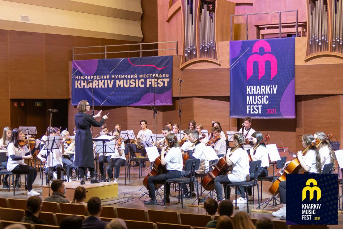 Новости Харькова: Правила поведения на концерте