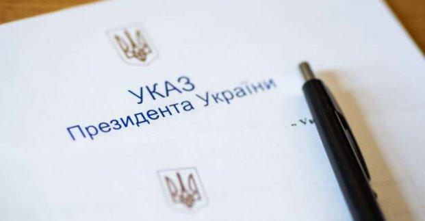 Новости Харькова: Харьковчан наградил Президент по случаю Дня независимости
