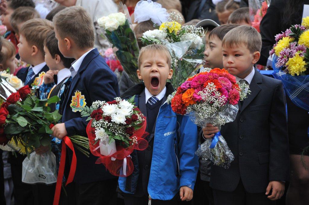 Новости Харькова: Праздники, приметы и именинники 1 сентября