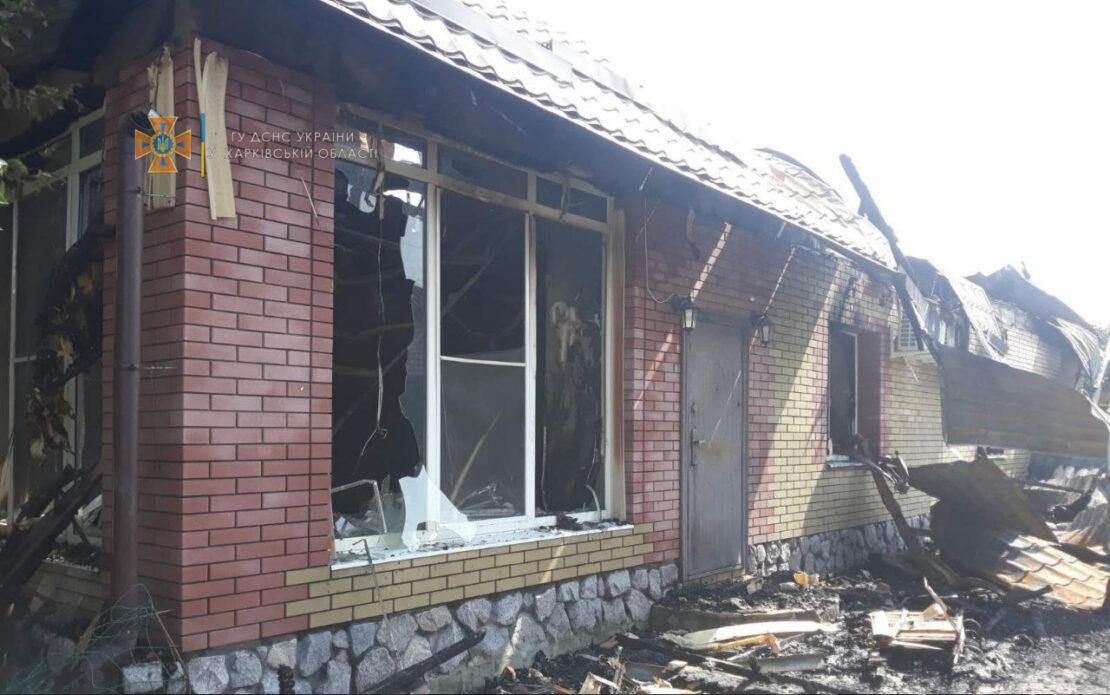 Новости Харькова: пожар в Чугуевском районе