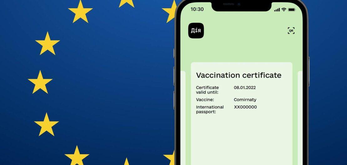 Новости Харькова: Украинские COVID-сертификаты признаны ЕС