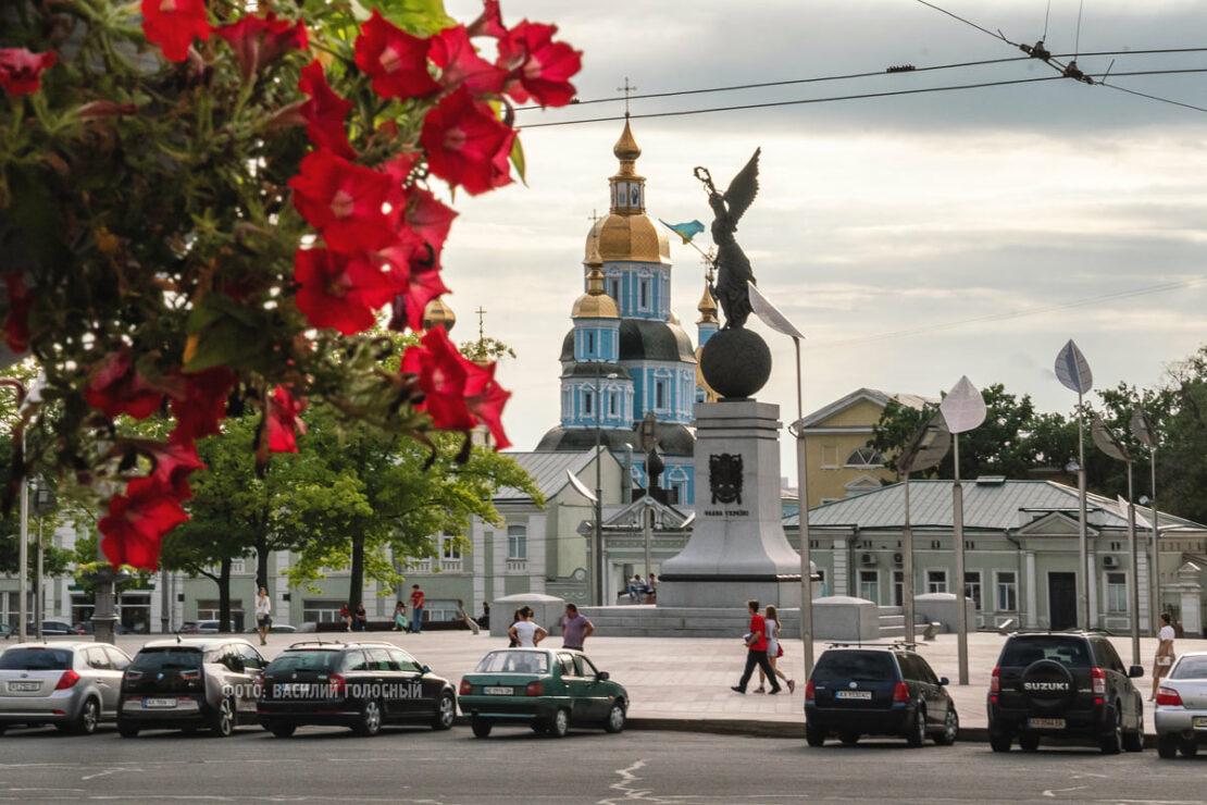 Новости Харькова: Прогноз погоды в Харькове 17.08.21