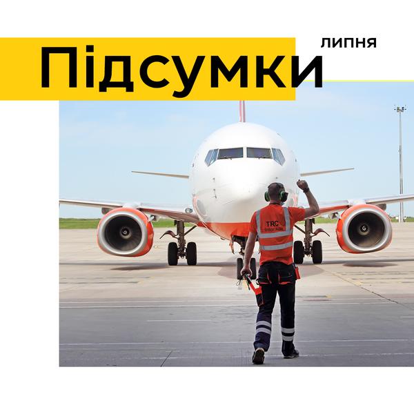 Новости Харькова: Харьковский аэропорт бьет докарантинные рекорды