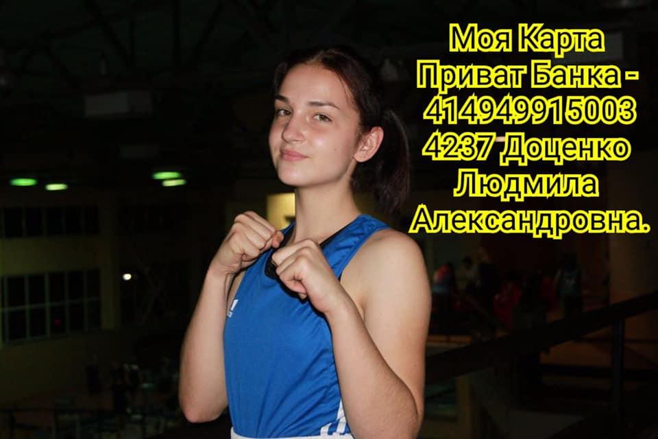 Новости Харькова: на лечение пострадавшей на ж/д девушки собирают деньги