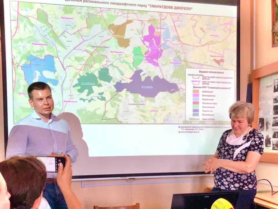 Новости Харькова: Презентован проект нового ландшафтного парка