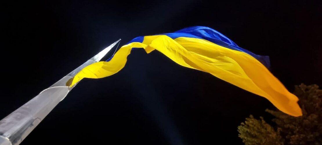 Новости Харькова: Флаг на Сергиевской площади успешно поднят
