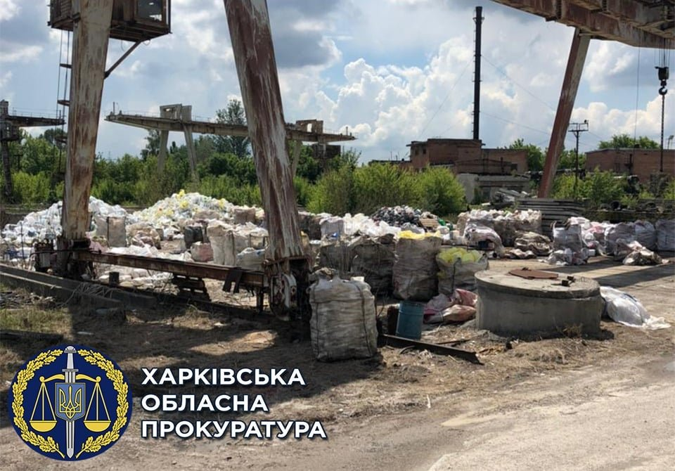 Новости Харькова: Бизнесмен загрязнял реку Лопань