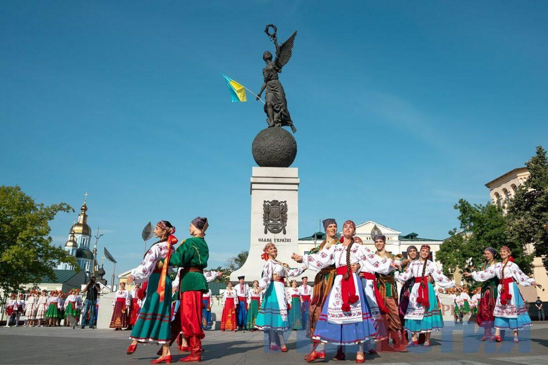 Новости Харькова: Празднование 30-й годовщины Независимости Украины
