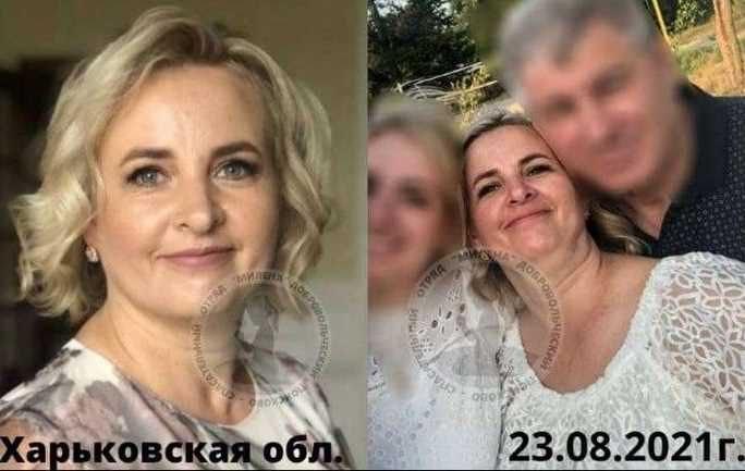 Помогите найти: Под Харьковом с турбазы пропала Оксана Нарлы